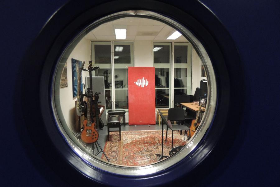 Leslokalen - Muziekles Den Bosch - 's Hertogenbosch